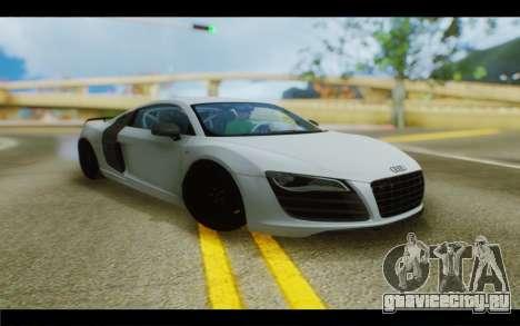 Audi R8 GT Sport 2012 для GTA San Andreas