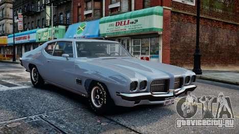 Pontiac LeMans Coupe 1971 для GTA 4 вид изнутри
