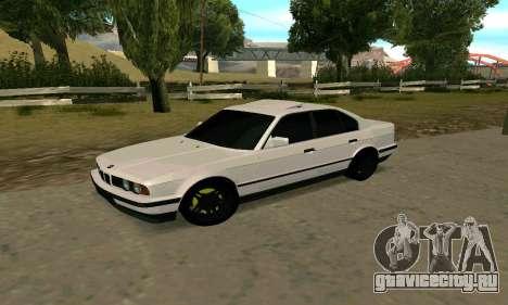 BMW 535i E34G для GTA San Andreas