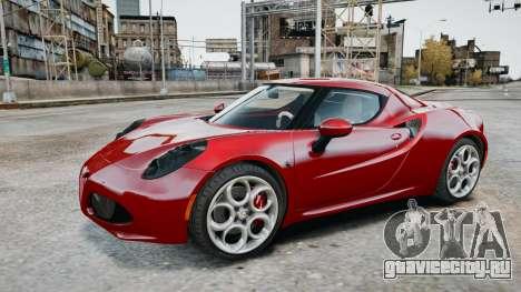 Alfa Romeo 4C 2016 для GTA 4 вид сзади слева