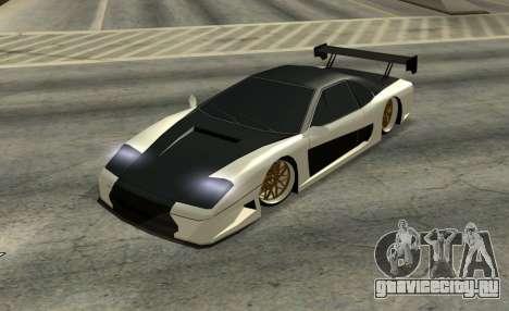 Turismo Major для GTA San Andreas