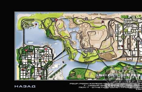 Remaster Map Full Version для GTA San Andreas пятый скриншот