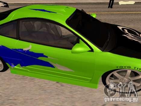 Mitsubishi Eclipse The Fast and the Furious для GTA San Andreas вид справа