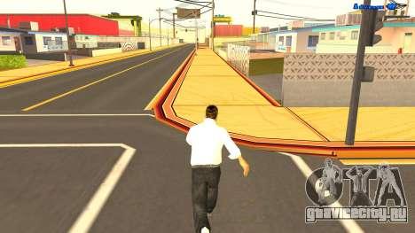 Бесконечный бег для GTA San Andreas третий скриншот