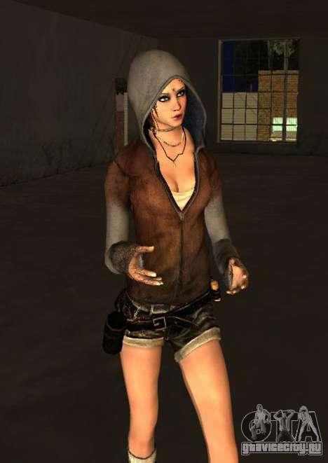 Kat from DMC для GTA San Andreas