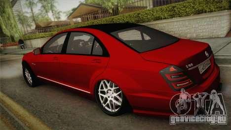 Mercedes-Benz W221 S65 Stance v2 для GTA San Andreas вид слева