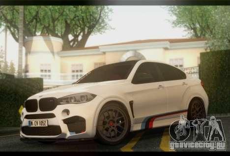BMW X6M PML ED для GTA San Andreas
