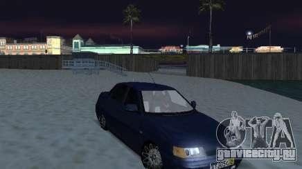 VAZ 2110 Beta Tuning для GTA San Andreas