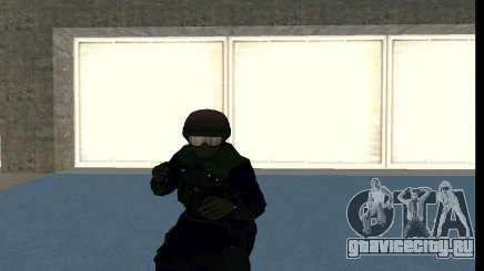 GTA 5 FIB SWAT Blue для GTA San Andreas