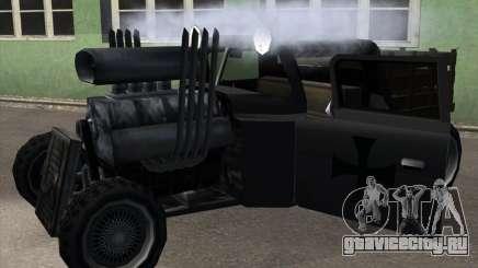 HotBaron для GTA San Andreas