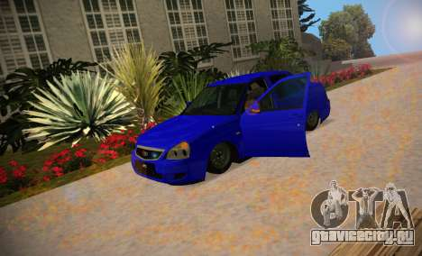 Lada Priora 2170 V.1.0 для GTA San Andreas