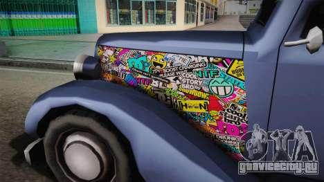 Hustler Old Sticks для GTA San Andreas