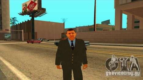 Карпов v1 для GTA San Andreas второй скриншот