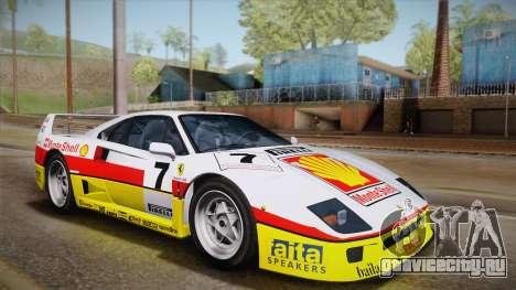 Ferrari F40 (US-Spec) 1989 HQLM для GTA San Andreas вид сзади