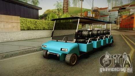Caddy Limo для GTA San Andreas вид сзади слева