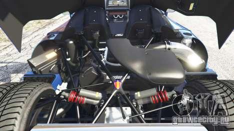 Koenigsegg CCX 2006 [Autovista] v2.0 [replace] для GTA 5 вид справа