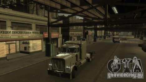 ENB Config by avydrado для GTA 4 десятый скриншот