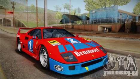 Ferrari F40 (US-Spec) 1989 HQLM для GTA San Andreas вид изнутри