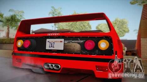 Ferrari F40 (US-Spec) 1989 HQLM для GTA San Andreas вид сзади слева