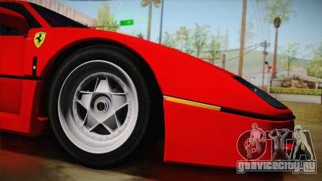 Ferrari F40 (US-Spec) 1989 HQLM для GTA San Andreas вид слева