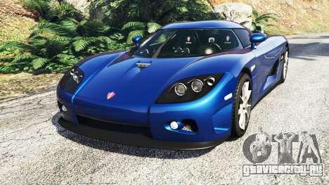 Koenigsegg CCX 2006 [Autovista] v2.0 [replace] для GTA 5