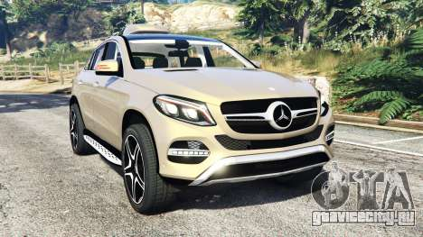 Mercedes-Benz GLE 450 AMG 4MATIC (C292) [add-on] для GTA 5