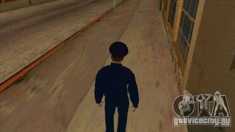 Прокурор в куртке ПШ для GTA San Andreas четвёртый скриншот