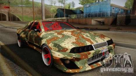Elegy Drift для GTA San Andreas вид сзади