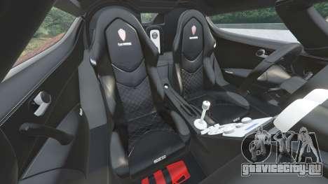 Koenigsegg CCX 2006 [Autovista] v2.0 [replace] для GTA 5 руль и приборная панель