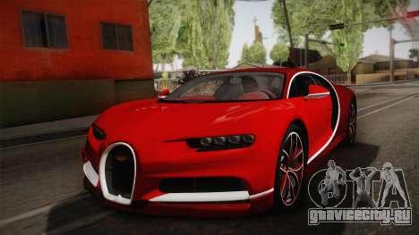 Bugatti Chiron 2017 v2.0 German Plate для GTA San Andreas