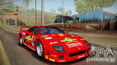Ferrari F40 (US-Spec) 1989 HQLM для GTA San Andreas вид сверху