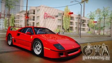 Ferrari F40 (US-Spec) 1989 HQLM для GTA San Andreas