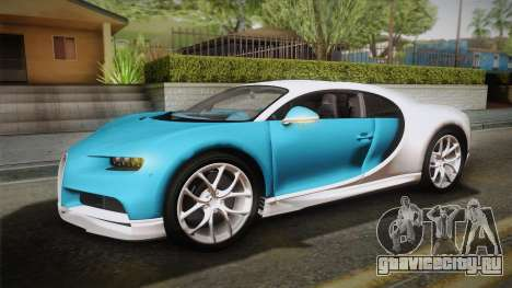 Bugatti Chiron 2017 v2.0 German Plate для GTA San Andreas вид изнутри
