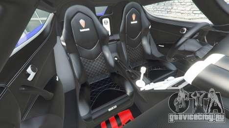Koenigsegg CCX 2006 [Autovista] v2.0 [add-on] для GTA 5 руль и приборная панель