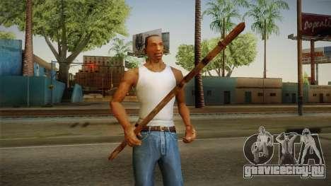 Silent Hill 2 - Weapon 1 для GTA San Andreas третий скриншот