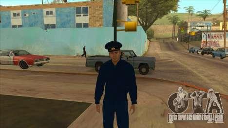Прокурор в куртке ПШ для GTA San Andreas третий скриншот