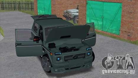 VAZ 2121 Tuning Hamman для GTA San Andreas вид слева