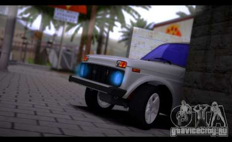 ВАЗ 2121 Бпан для GTA San Andreas вид сзади слева