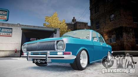 ГАЗ 24 для GTA 4 вид сзади