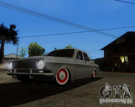 ГАЗ 2401 для GTA San Andreas