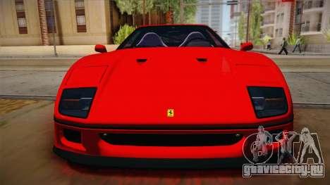 Ferrari F40 (US-Spec) 1989 HQLM для GTA San Andreas вид справа