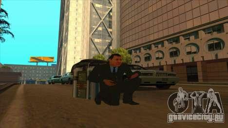 Карпов v1 для GTA San Andreas шестой скриншот