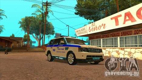 Range Rover Sport ДПС для GTA San Andreas