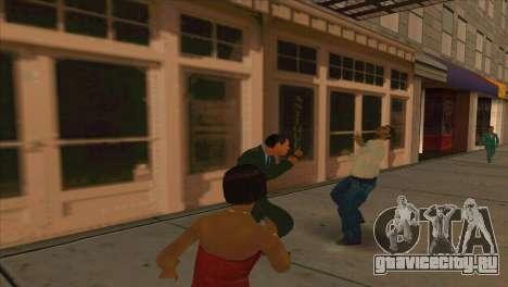 Карпов v1 для GTA San Andreas пятый скриншот