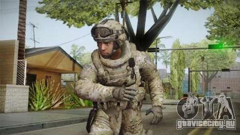 Multicam US Army 5 v2 для GTA San Andreas