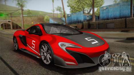 McLaren 675LT 2015 10-Spoke Wheels для GTA San Andreas двигатель