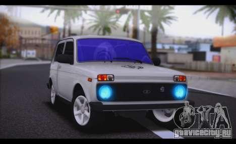 ВАЗ 2121 Бпан для GTA San Andreas