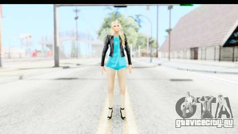 Sarah Hyland для GTA San Andreas