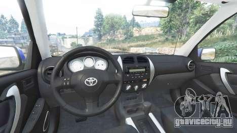 Toyota RAV4 (XA20) [replace] для GTA 5 вид спереди справа