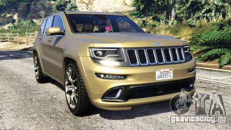 Jeep Grand Cherokee SRT-8 2014 [replace] для GTA 5